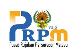 Pusat Rujukan Persuratan Melayu Prpm